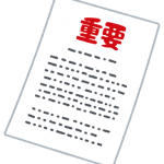 相続放棄と限定承認の手続きと必要書類